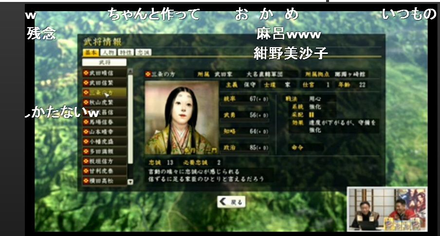 Images of 三条の方 - JapaneseC...