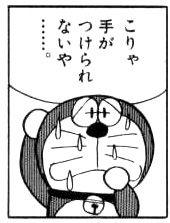 028a343a8c71abbd9a3b313f950fd158--manga-comic