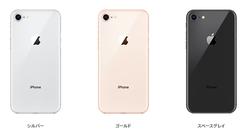 2017Fall-iPhone8-4