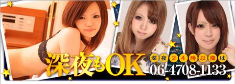 _0402spark_HPshinya3_top