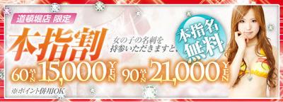 _0712honshi500-180