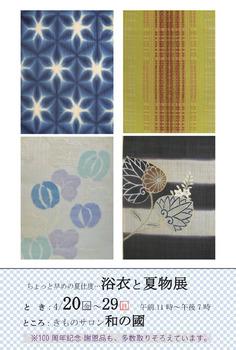 saiji1204_2