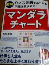 b84257e1.jpg