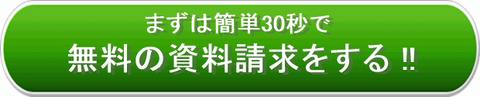 o0620012514153207102