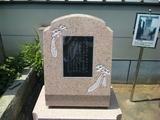 正岡子規の墓