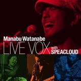 manabu&speacloudCDalbum1