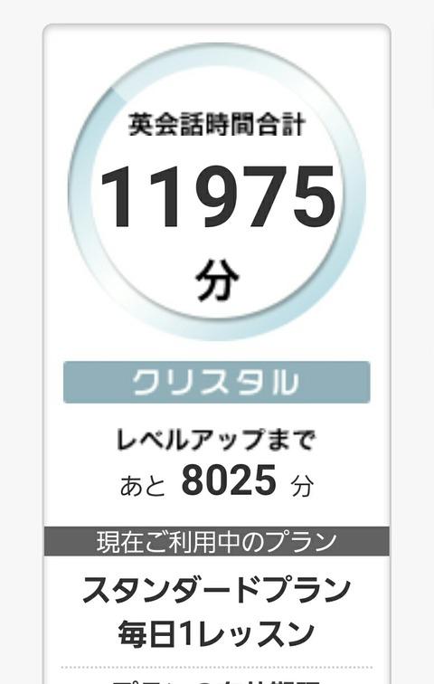 IMG_20210101_215037