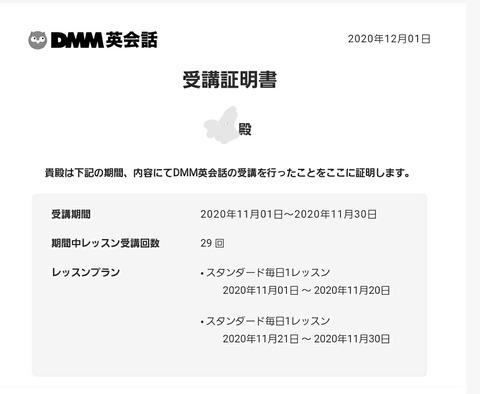 IMG_20201201_231219