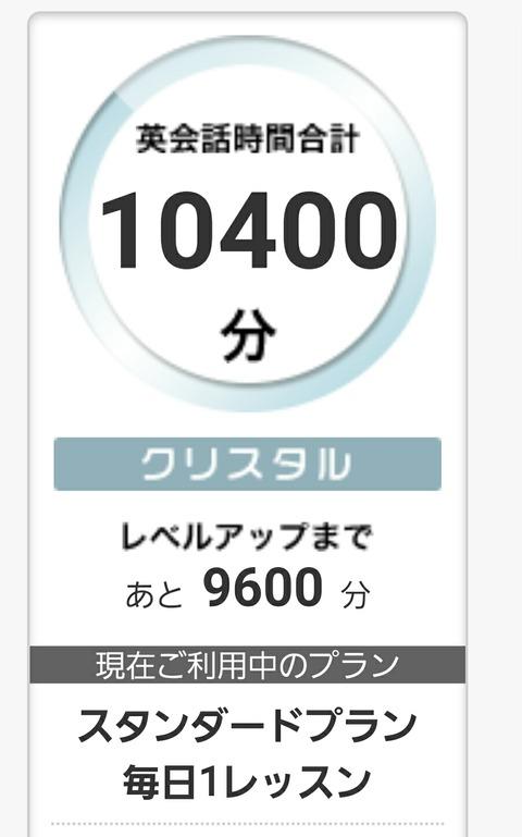 IMG_20201031_233739