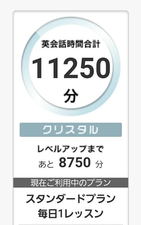 IMG_20201201_231142