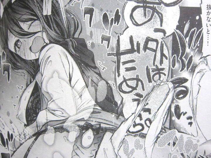 失楽天_2019_06_008
