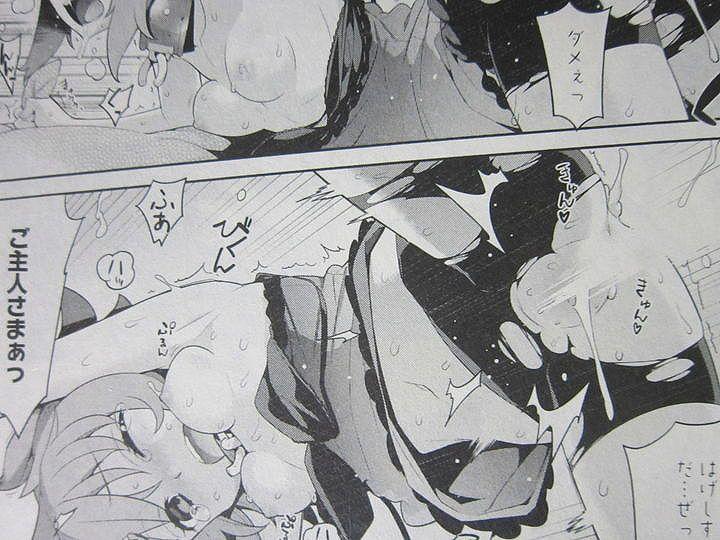 異世界エルフの奴隷ちゃん_01_008