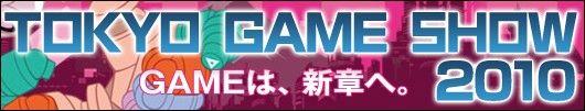 gameshow2010.jpg