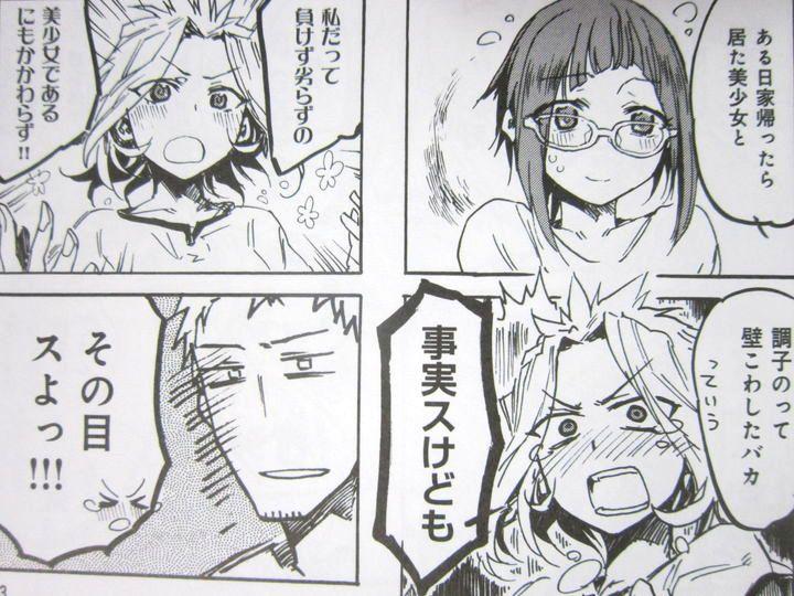 机ノ上神話_007