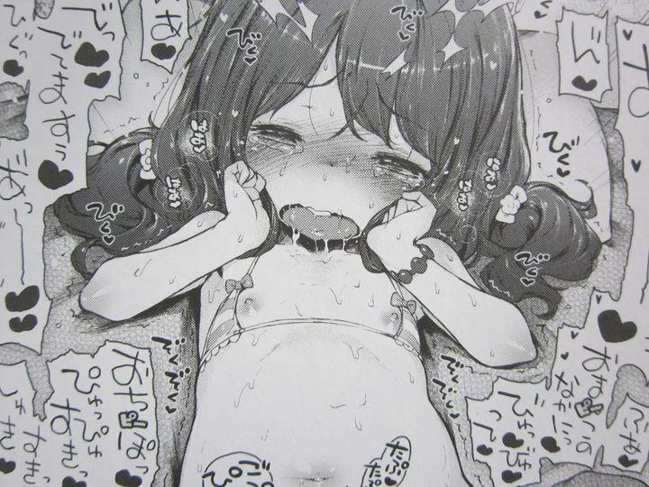 おんなのこぱーてぃ_006