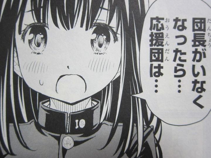 オッス!はるかちゃん_03_010