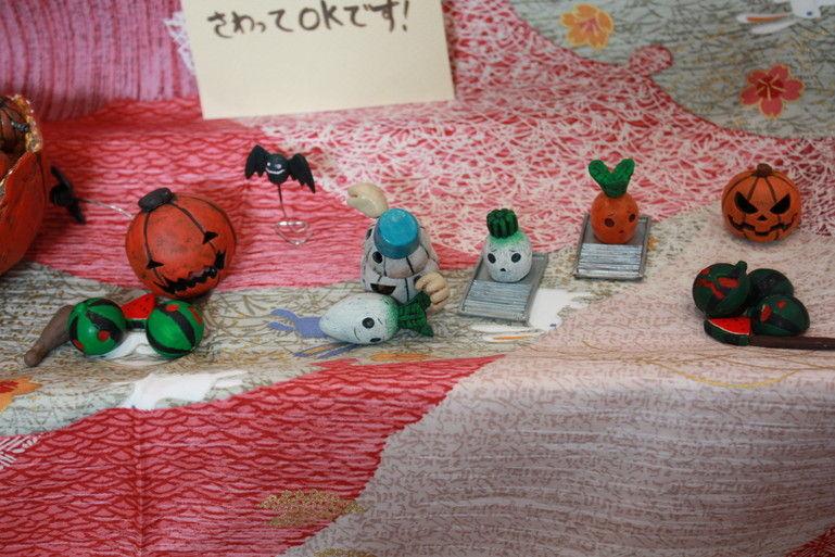 tre_akiba05.jpg