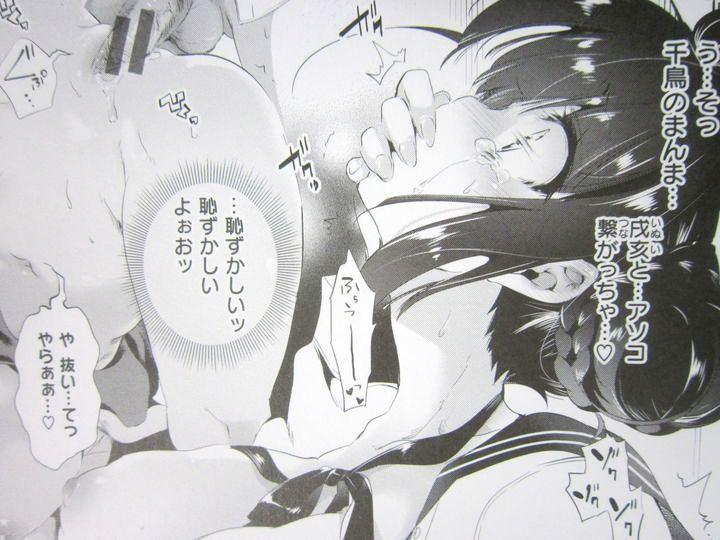 初咲きのひとひら_015