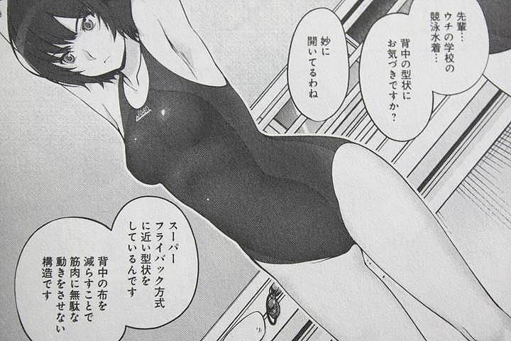 amagami_ls_006