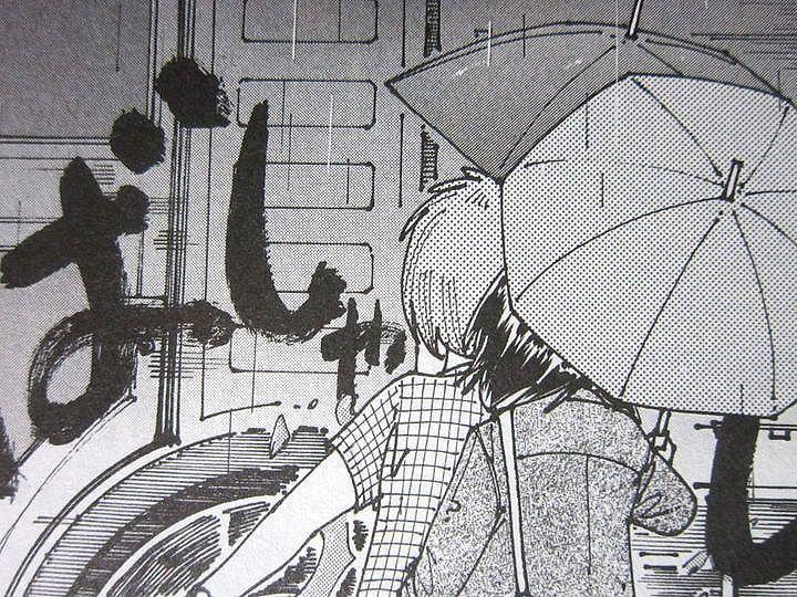 大蜘蛛ちゃんフラッシュバック_02_014