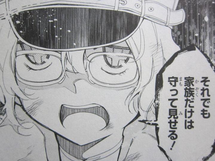 戦×恋_05_013