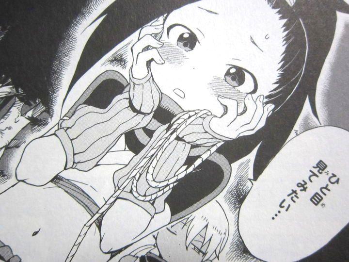 くノ一ツバキの胸の内_01_004