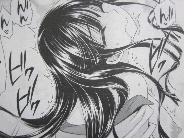 女子高生がマーク付き同人誌を描いてみた_01_005
