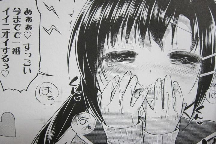初恋えっち_015