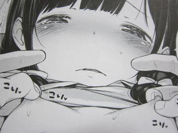 おんなのこぱーてぃ_028