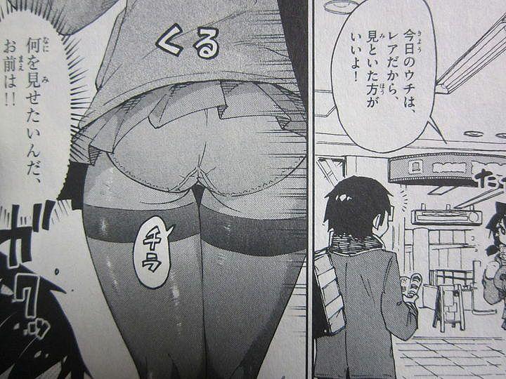 天野めぐみはスキだらけ!_09_011