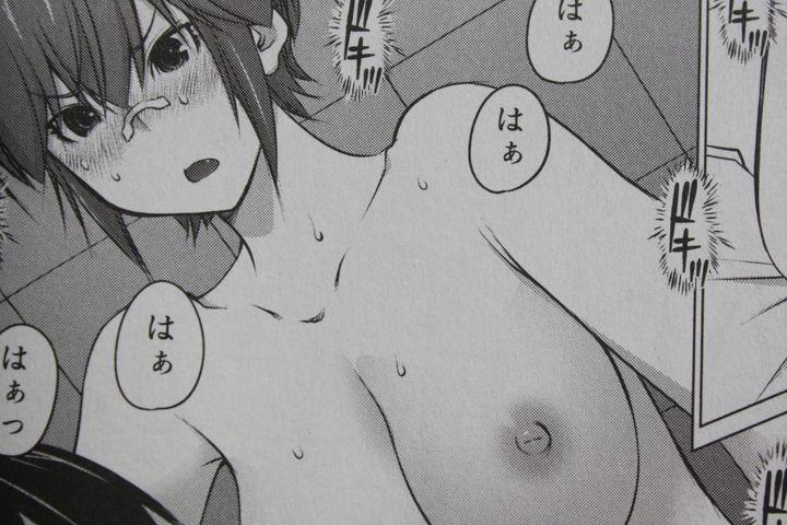 大きな女の子は好きですか?_04_006