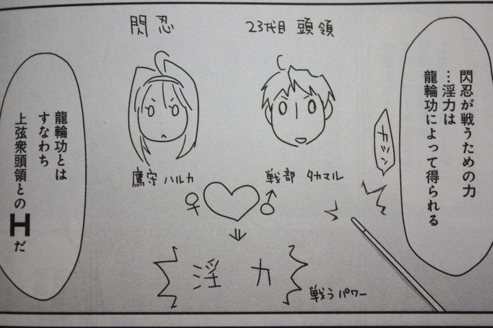 haruka_01_011