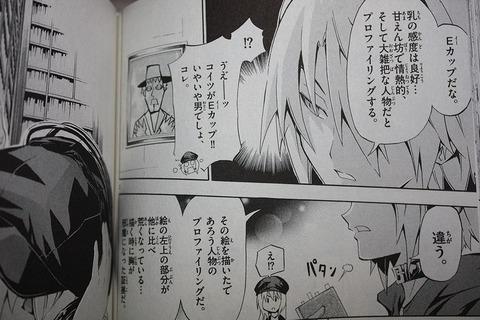 momiharai_01_03