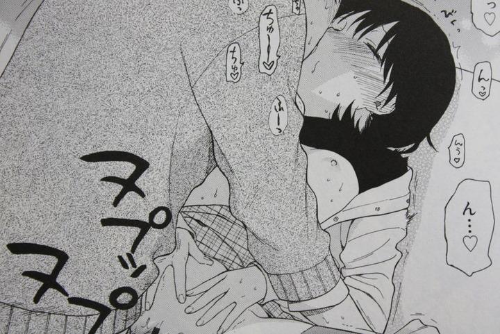 bokurano_004