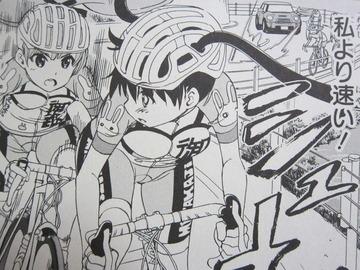 ガールズ×ロードバイク_01_017