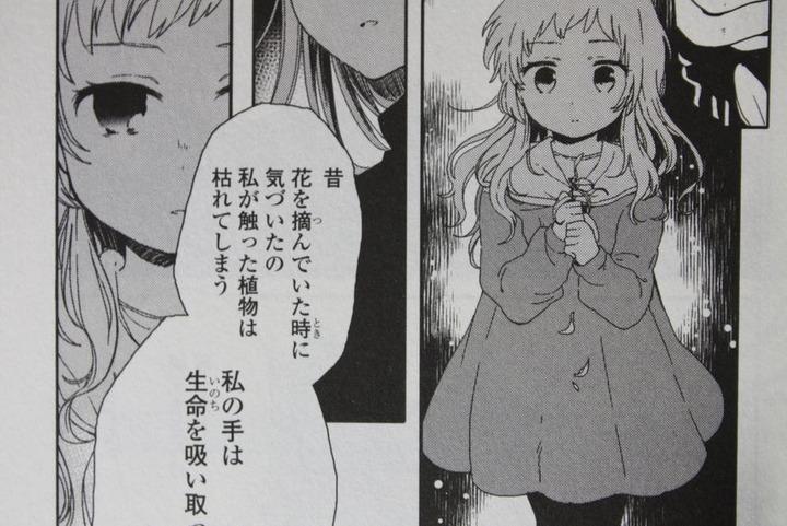 yomeiri_007