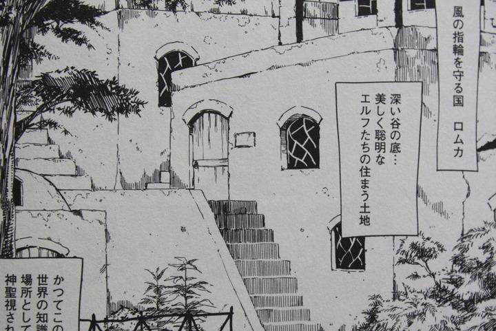 kekkonnyubiwa_02_002