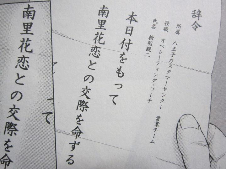 29とJK_01_010