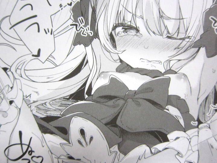 僕は小さな淫魔のしもべ_012