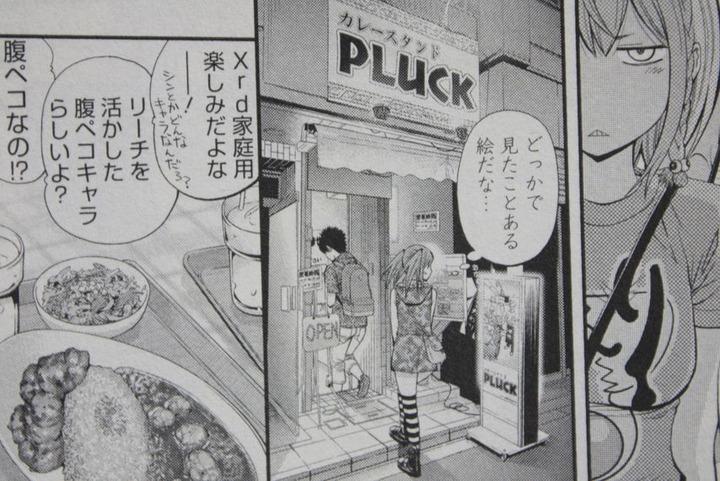 monsuga_02_019