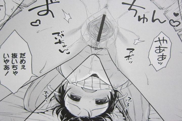 初恋えっち_009