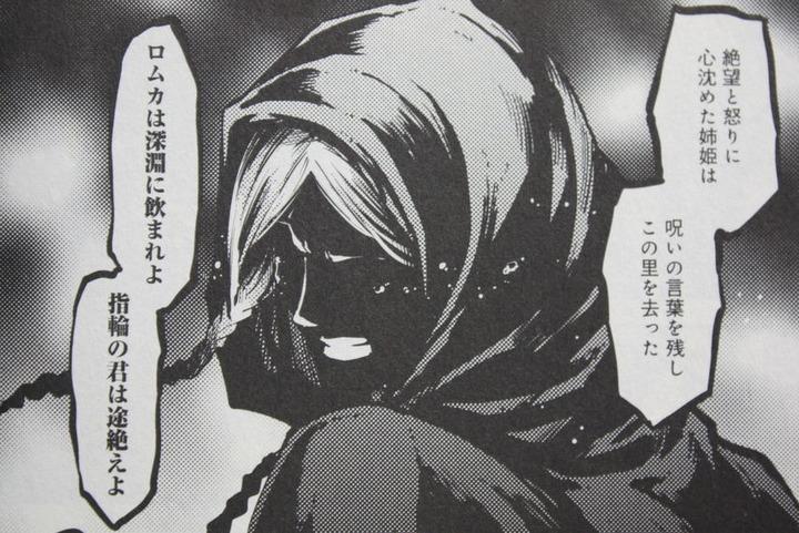 kekkonnyubiwa_02_016