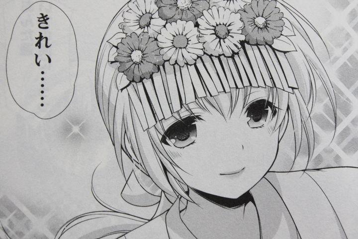 星姫村_04_010