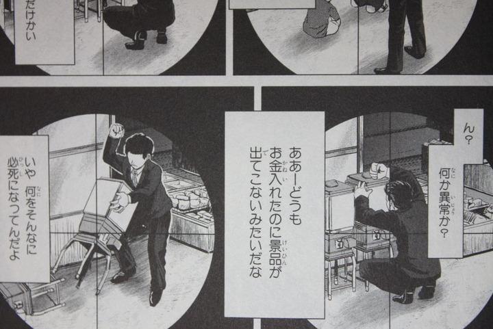 jyuzai_01_006