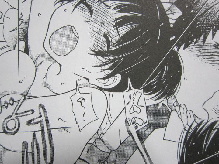 円光おじさん_005