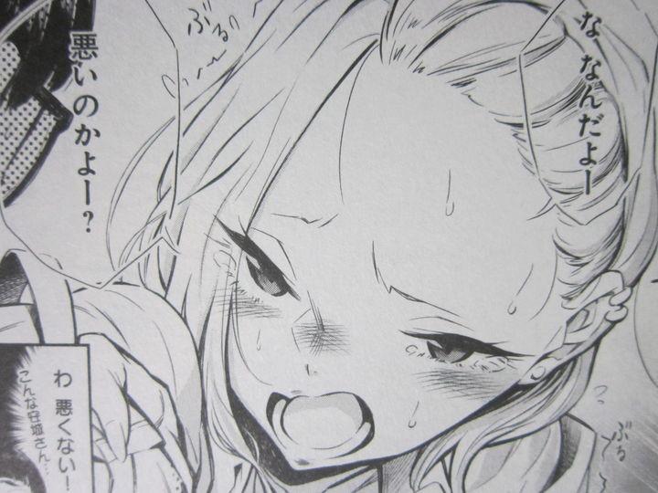 やんちゃギャルの安城さん_01_006