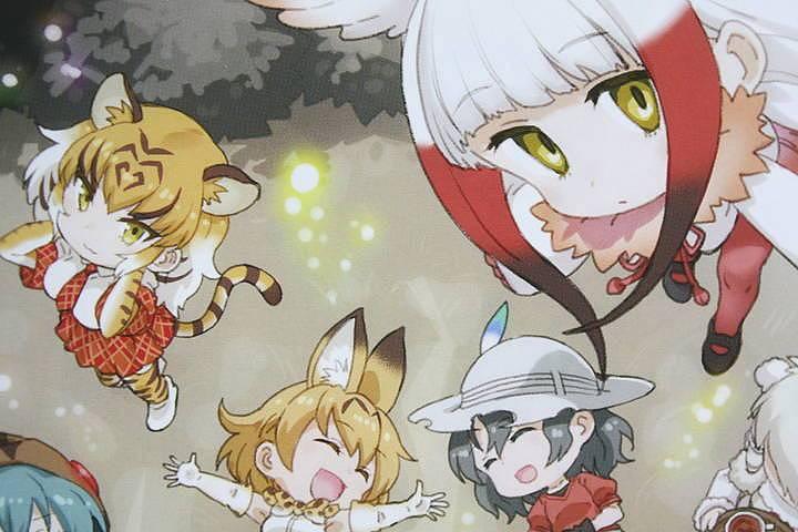 けものフレンズコミックアラカルト_ジャパリパーク_01_002