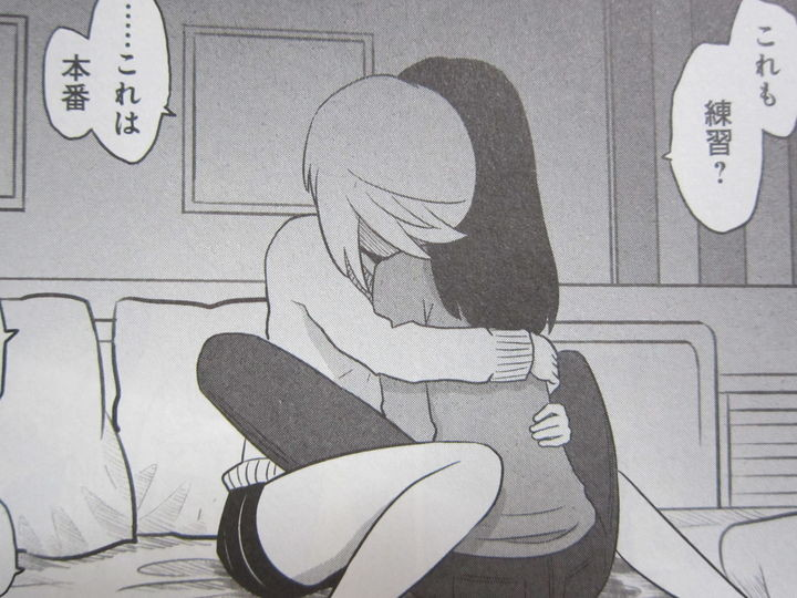 出会い系サイトで妹と出会う話_014