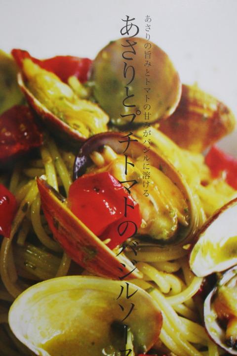 pasta_03_02