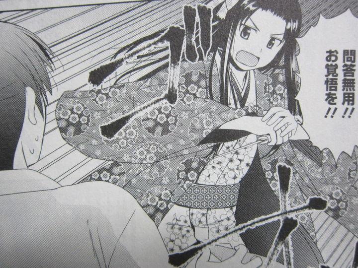 ノブナガ先生_01_006